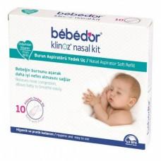 Насадки сменные для аспиратора Bebe D'or Купить
