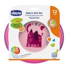 Набор детской посуды, 12 мес+, розовый (большая и малая тарелка, чашка, ложка, вилка) Купить