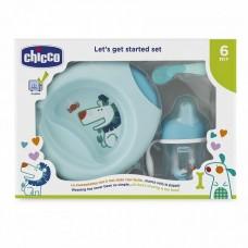 Набор детской посуды, 6 мес+, голубой