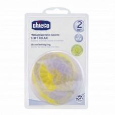 Прорезыватель Soft Relax силикон. в ассорт. (долька лимона/виноград) 2 мес+ Купить